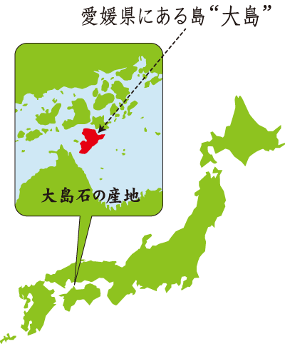産地MAP大島石