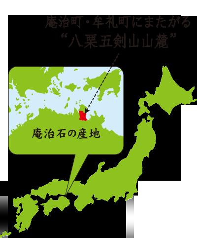 産地MAP庵治石