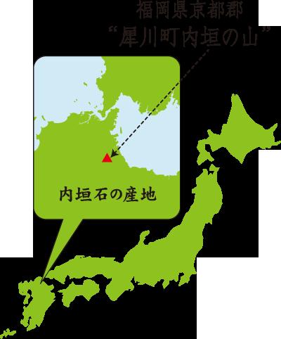 産地MAP内垣石